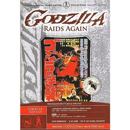 File:GRA DVD.jpg