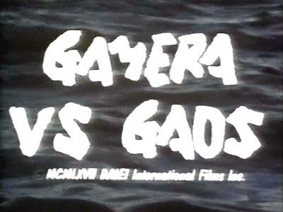 File:Gamera vs. Gaos American Title Card.jpg