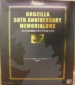 Godzilla 50th Anniversary Memorial Box