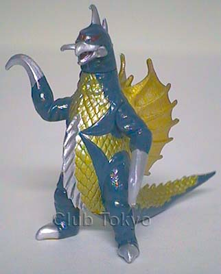 File:Bandai HG Set 4 Gigan '72.jpg