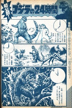 24 Hours of Godzilla 1