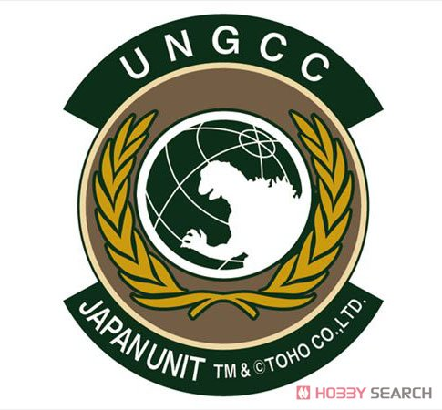 File:UNGCC.jpeg