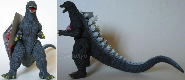 File:Bandai Japan 2005 Movie Monster Series - Godzilla 2004.jpg