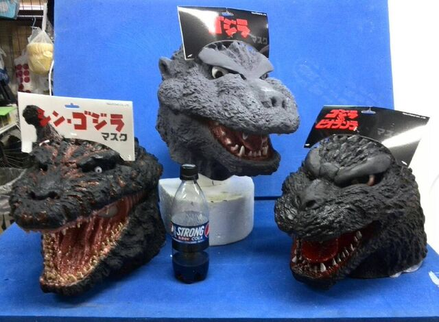 File:Godzilla holoween masks.jpeg