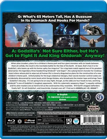File:Gigan Back A.jpg