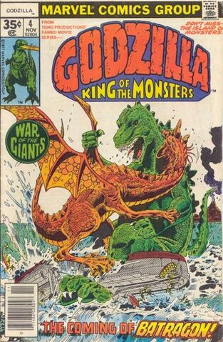 File:Godzilla Vol 1 4.jpg