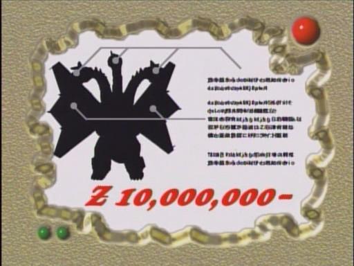 File:Godzillaislandstory0703.jpg