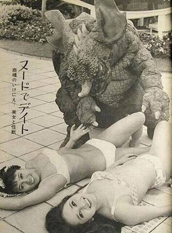 File:Baragon With Two Japanese Girls.jpg