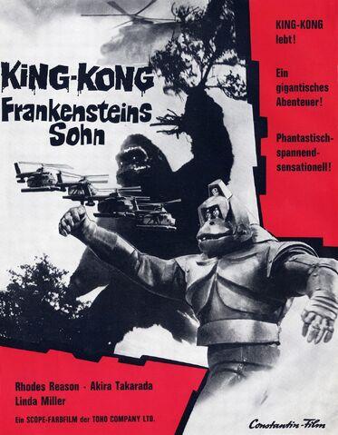 File:King Kong Se Escapa - Kingu Kongu No Gyakushû - King Kong Escapes -1968 - 029.jpg