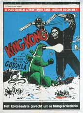 File:King Kong vs. Godzilla Poster Belgium 1.jpg