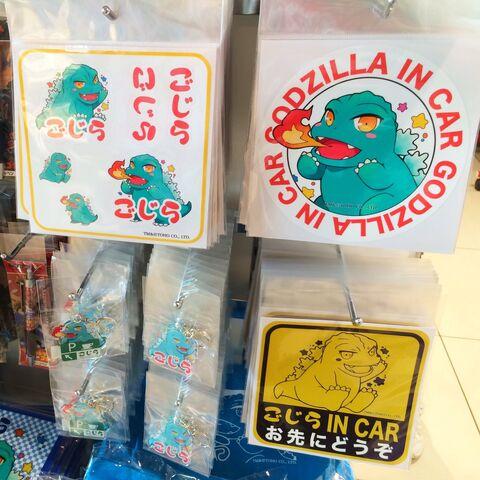 File:Godzilla in car stickers.jpeg