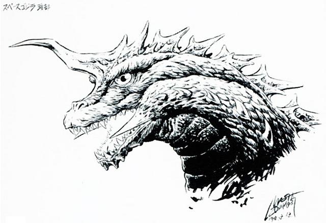 File:Concept Art - Godzilla vs. SpaceGodzilla - SpaceGodzilla Head 1.png