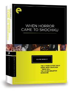 File:When Horror Came to Shochiku.jpg