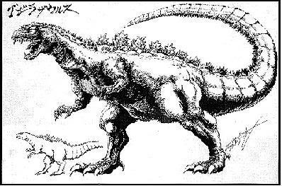 File:Godzillasaurus Concept Art.jpg