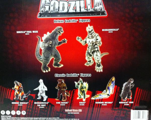 File:Bandai Godzilla Ninth Wave.png