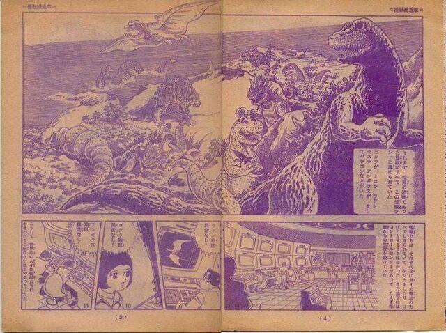 File:Destroy All Manga.jpg