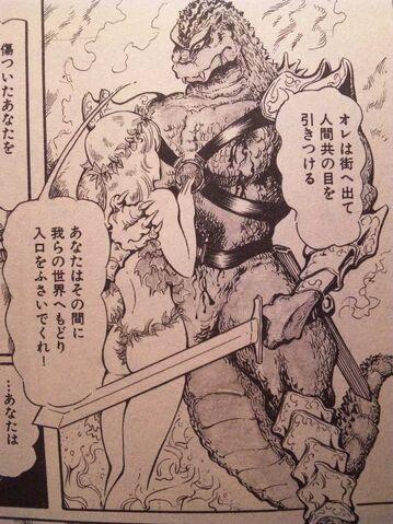 File:Comic12.jpg