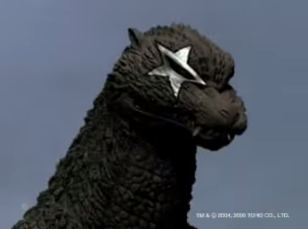 File:Godzilla loves KISS.png