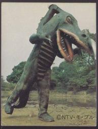 File:Dragonder.png