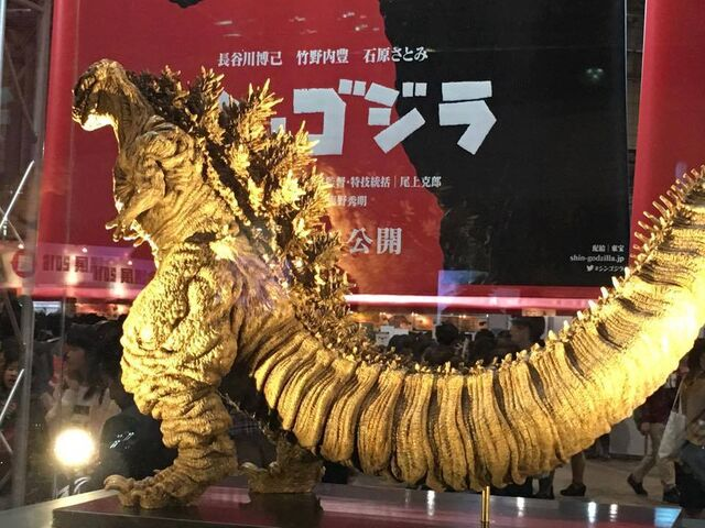File:Shingojira maquette 14.jpg