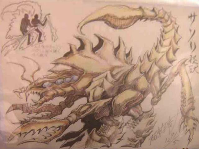 File:Sasori Monster.png