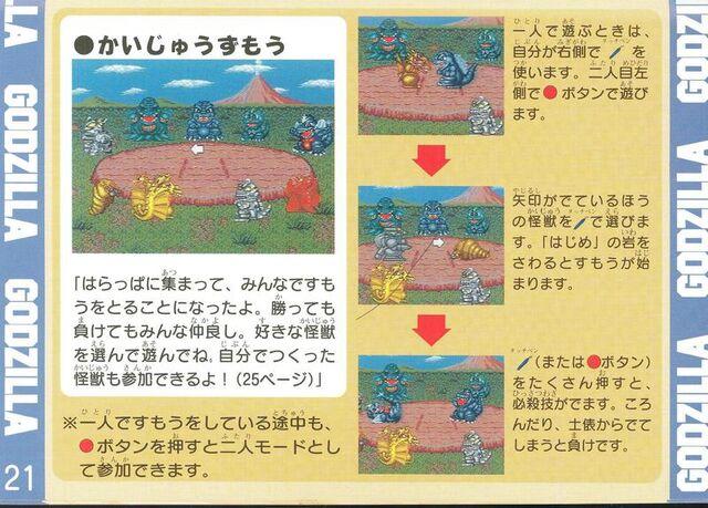 File:GHPMI Manual 23.jpg