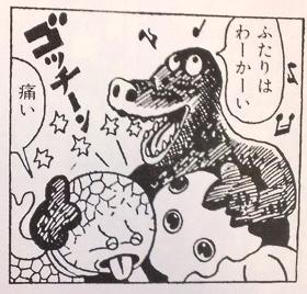 File:Godzilla beats Zottos and Sugon.png