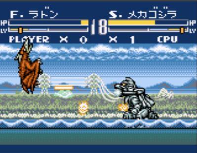 File:Super MechaGodzilla unleashes all of its attacks, killing Fire Rodan.jpg
