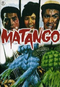 File:International Matango Poster.jpg