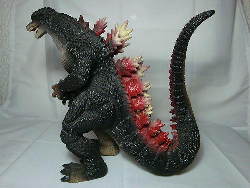 File:Godzilla bootleg number 1.jpg