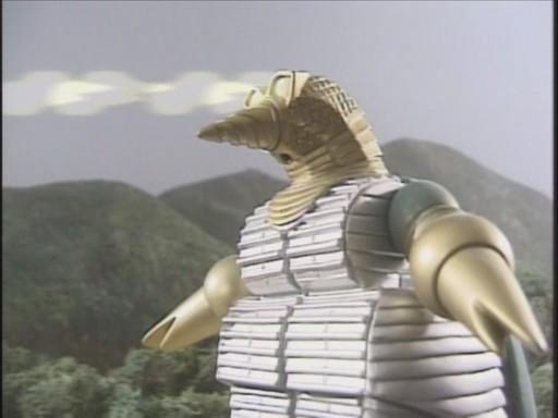 File:Godzillaislandstory1114.jpg