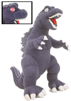 File:Toy 50th Godzilla ToyVault Plush.png