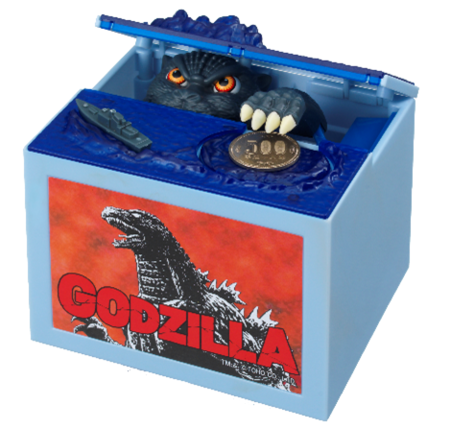 File:Godzilla Bank early thank you for 2016.png