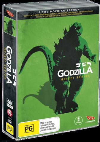 File:Godzillaheiseiseriesmadman.png