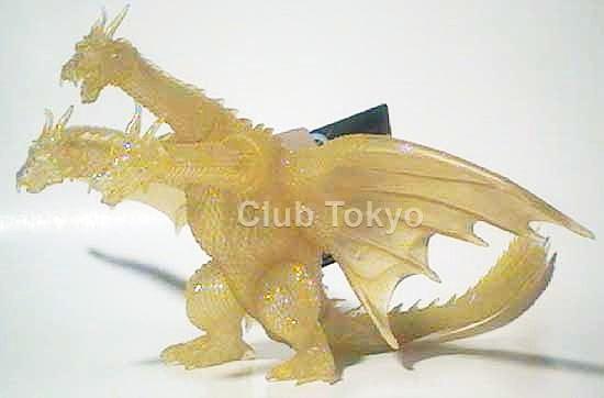 File:Bandai Japan 2001 Movie Monster Series - King Ghidorah 2001 (Theatre Exclusive).jpg