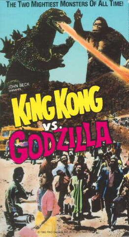 File:King Kong vs Godzilla VHS.jpg
