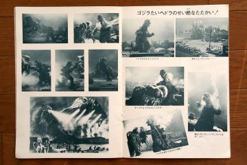 File:1971 MOVIE GUIDE - GODZILLA VS. HEDORAH PAGES 2.jpg