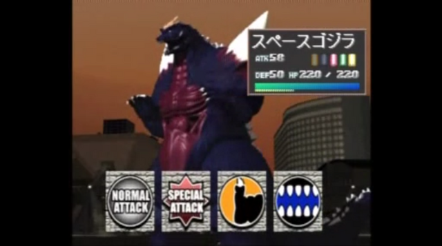 File:2465462-godzilla+trading+battle+6.png