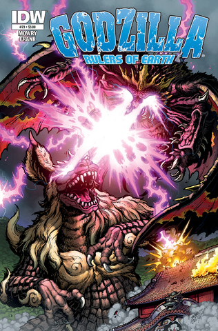 File:RULERS OF EARTH Issue 23 CVR A.png