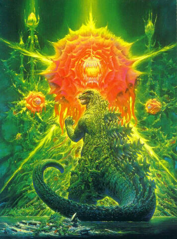 File:Godzilla vs. Biollante Poster Textless.jpg