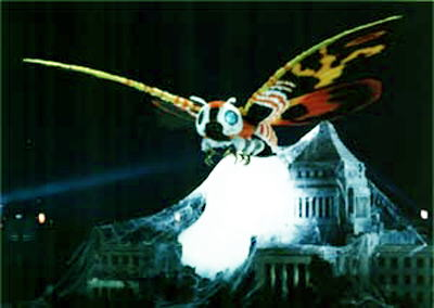 File:Mothra heisei.png