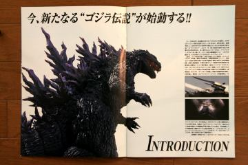 File:1999 MOVIE GUIDE - GODZILLA 2000 MILLENNIUM PAGES 1.jpg