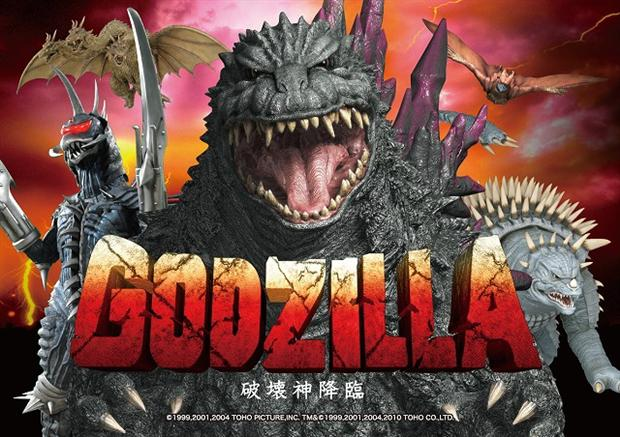 File:Godzilla Descent of the Destruction God.jpg