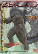 File:Zilla kaiju legend.jpg