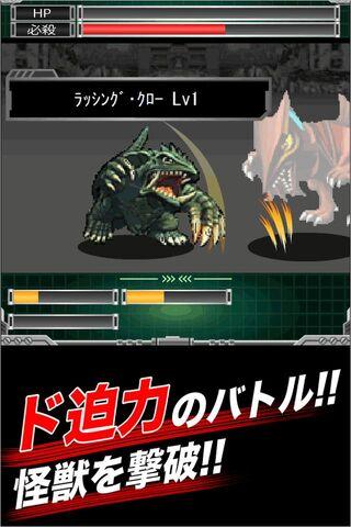 File:Gamera Battle 1.jpg