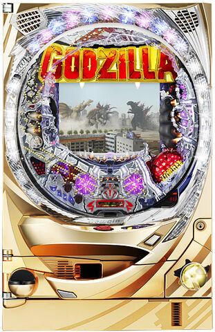 File:Godzilla Descent of the Destruction God Factory Model.jpg