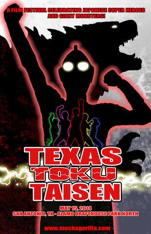 File:Texas Toku Taisen.jpg