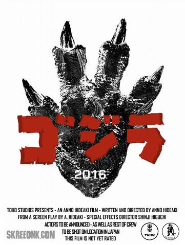 File:Godzilla (2016) Fan Poster.png