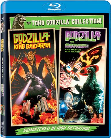 File:Godzilla Movie DVDs - TOHO GODZILLA COLLECTION Godzilla vs. King Ghidorah and Godzilla and Mothra The Battle For Earth -Sony-.png