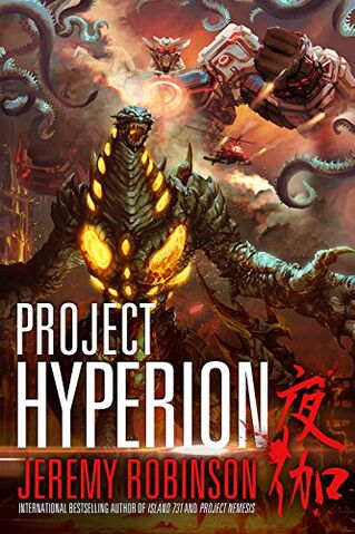 File:Project Hyperion Cover.jpg